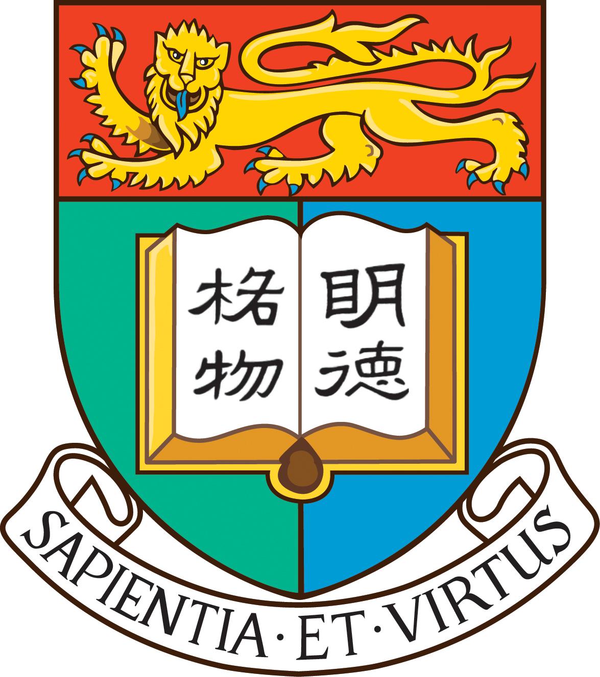 U Hong Kong
